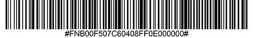Disable GS1-128 Barcode